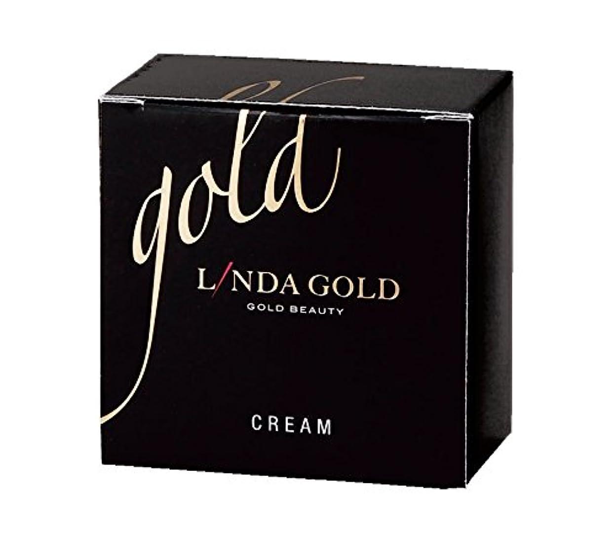 分注する差し迫った安西Linda Gold クリーム