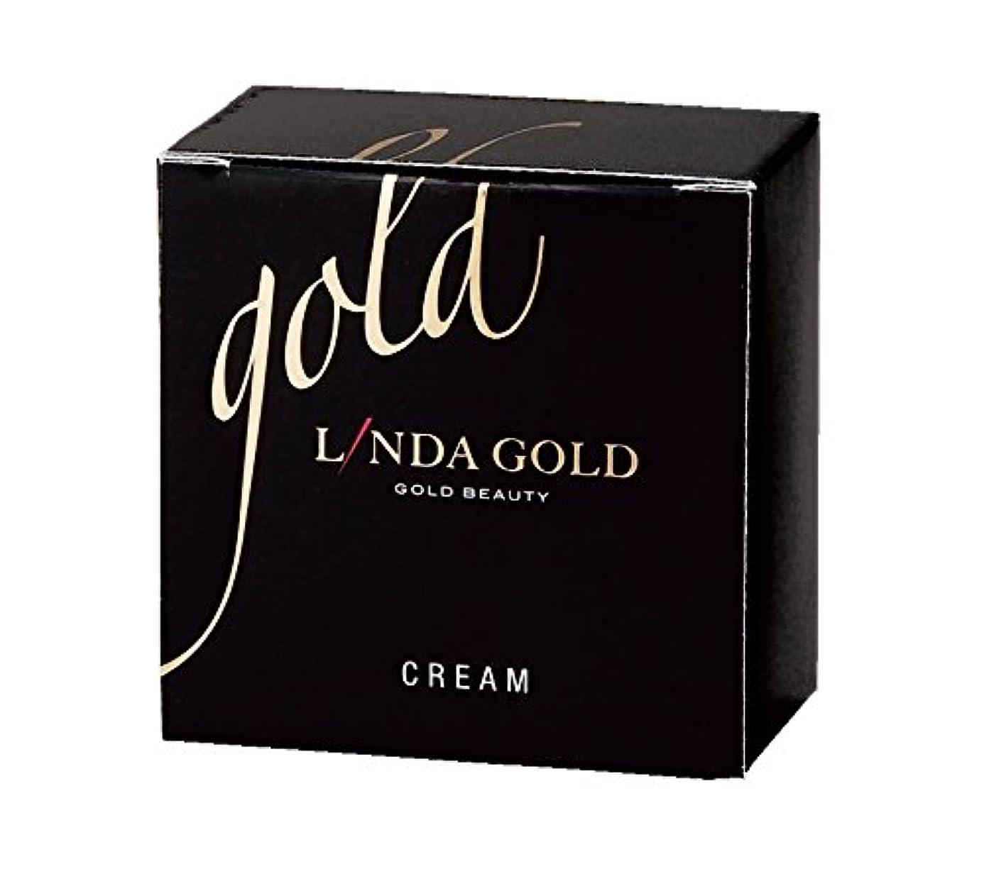 公起きる選択Linda Gold クリーム