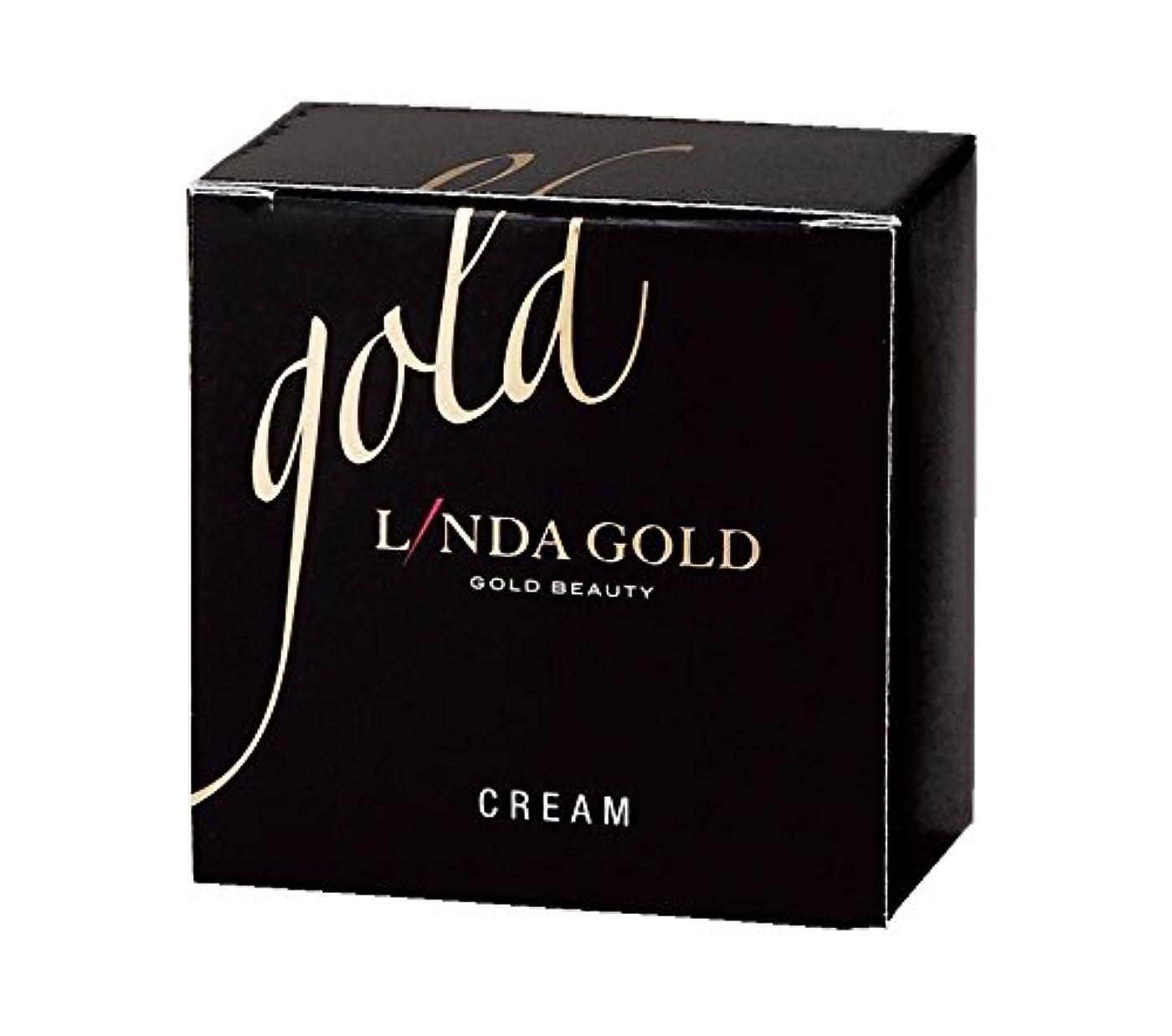 抹消彼女自身錫Linda Gold クリーム