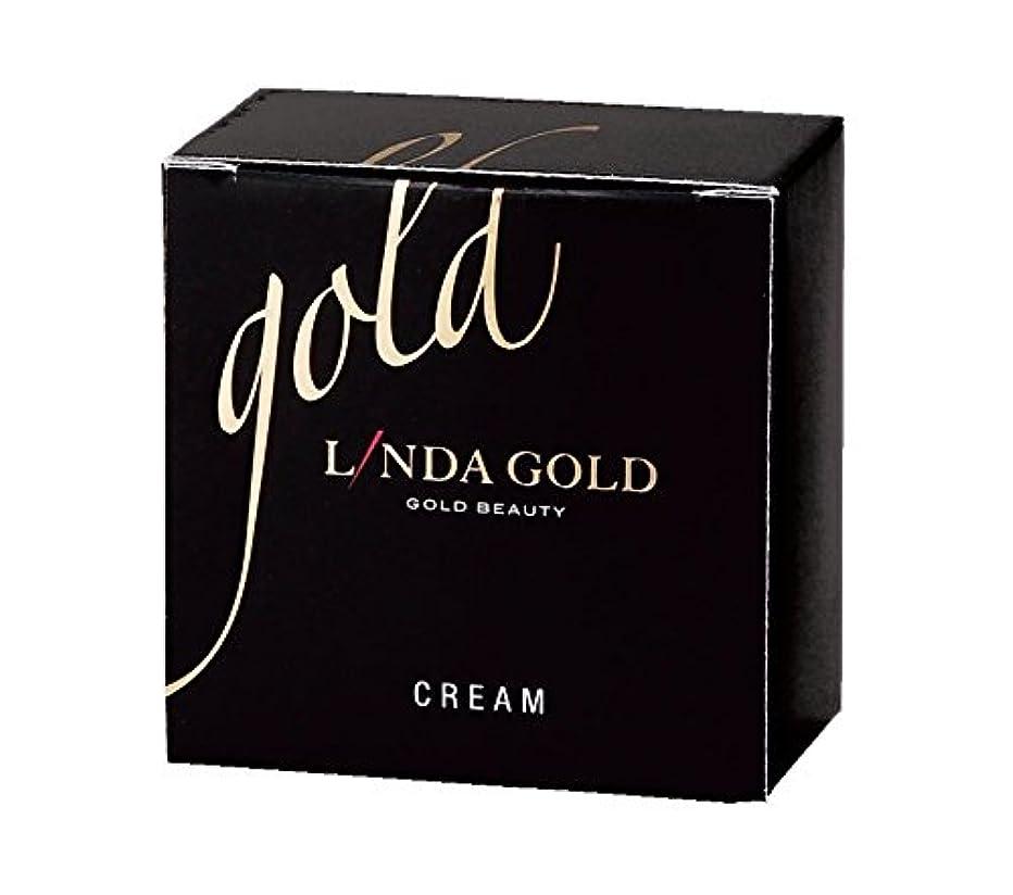 床病んでいるありふれたLinda Gold クリーム