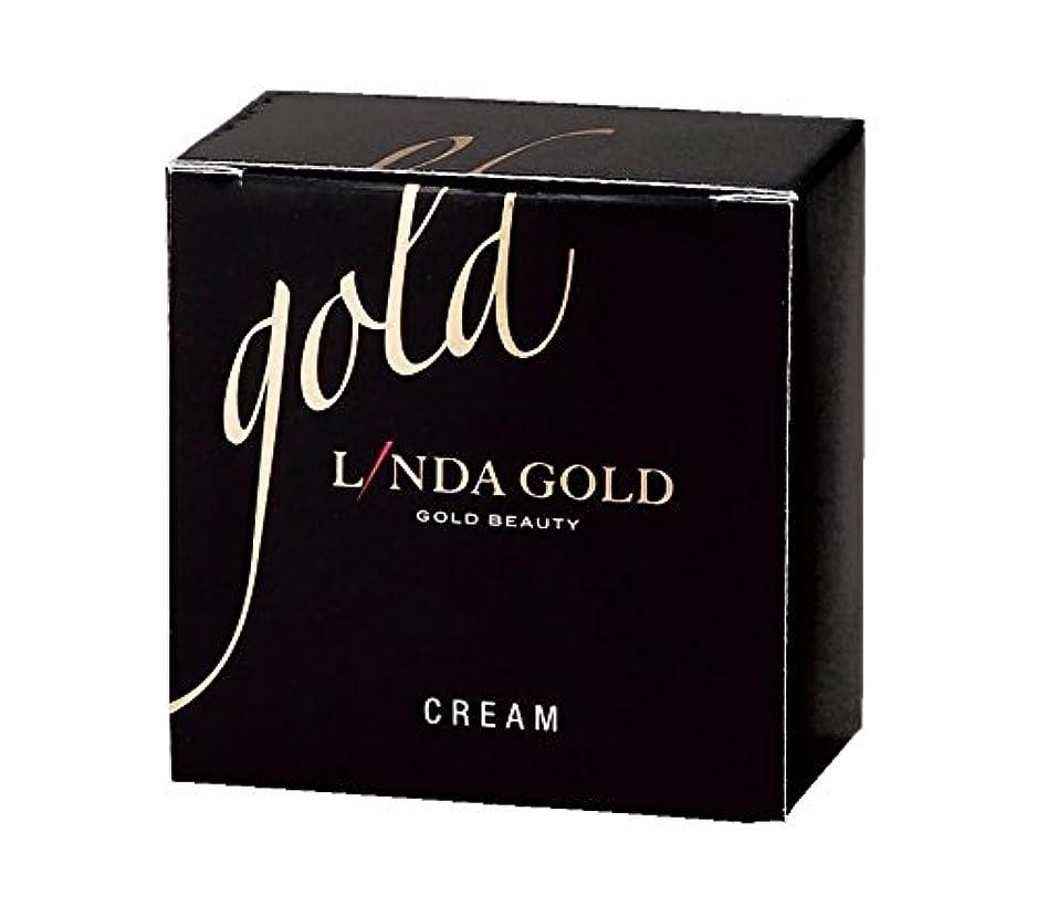 ジム私たちのもの講堂Linda Gold クリーム