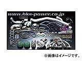 HKS スペシャルフルタービンキット 11003-AT001 トヨタ スープラ JZA80 2JZ-GTE 1993年05月~1997年08月
