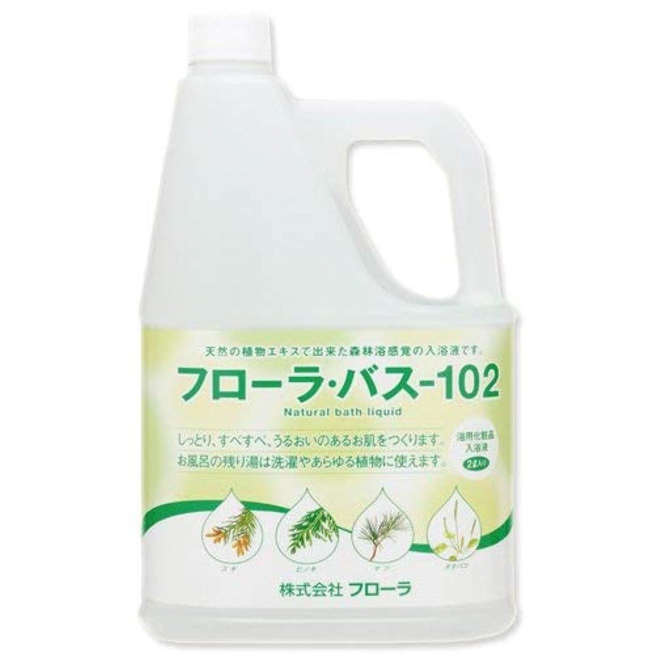 灌漑鉱石テザー浴用化粧品 入浴液 フローラ?バス-102  2L