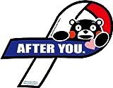 くまモンのリボン型カーマグネット/AFTER YOU/ゆるキャラグランプリ1位獲得 熊本県のキャラクター/くまもんグッズ通販