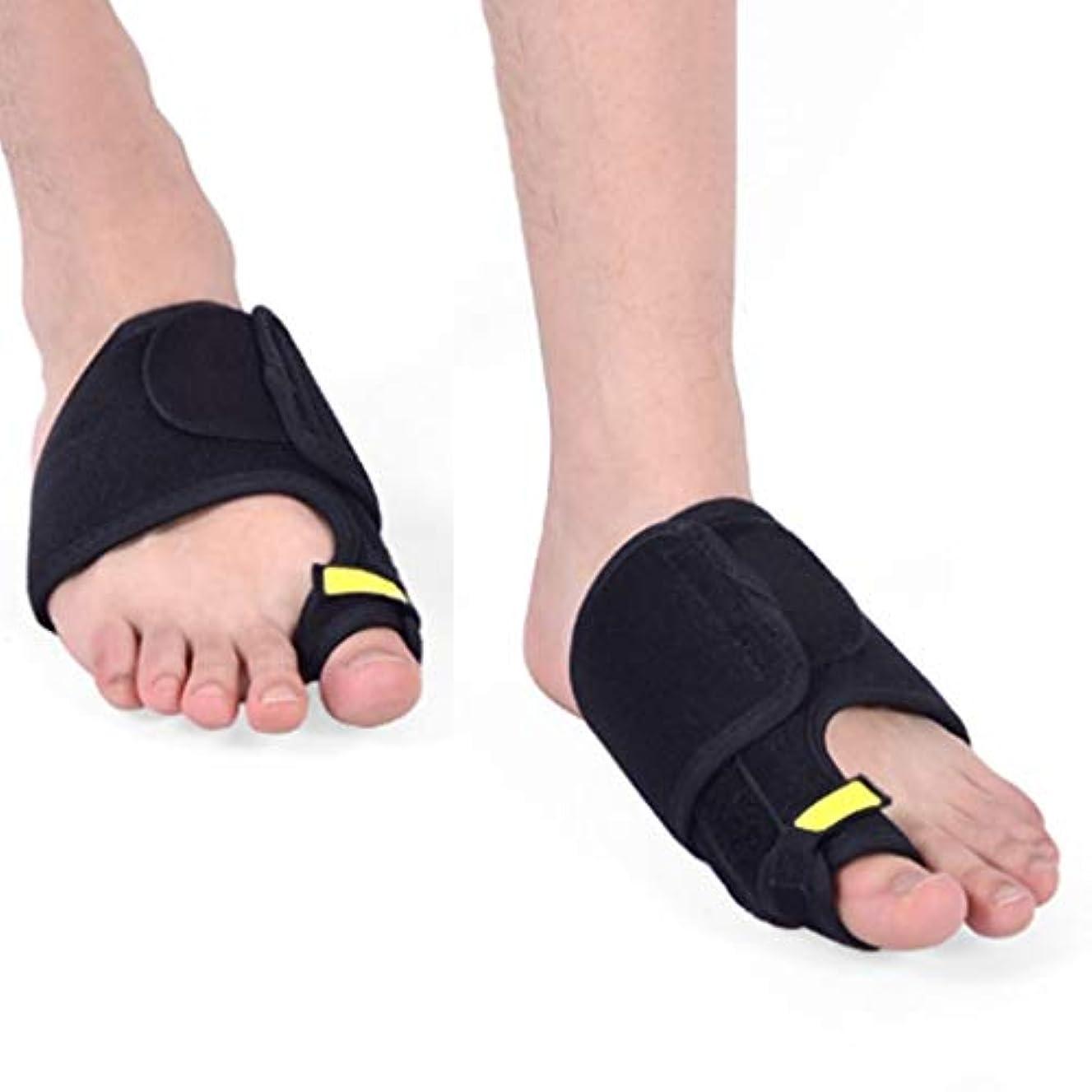 コイルフライト顧問外反母趾の補正は、足の親指の外反母趾補正は、との完全な夜で外反母趾補正を恐喝されます