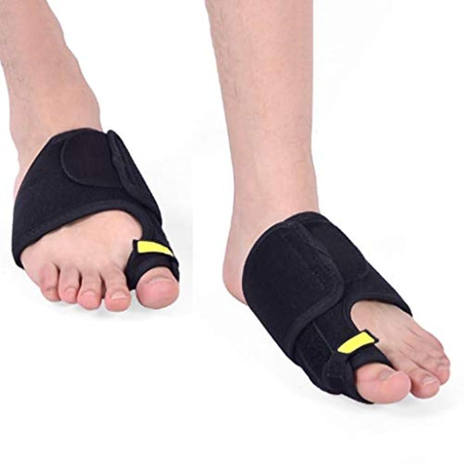 農民対抗害虫外反母趾の補正は、足の親指の外反母趾補正は、との完全な夜で外反母趾補正を恐喝されます