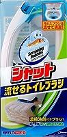 ジョンソン スクラビングバブル シャット流せるトイレブラシ ハンドル1本+ブラシ4コ さわやかなブルーアクアの香り 専用ホルダー付き ×20点セット (4901609001510)
