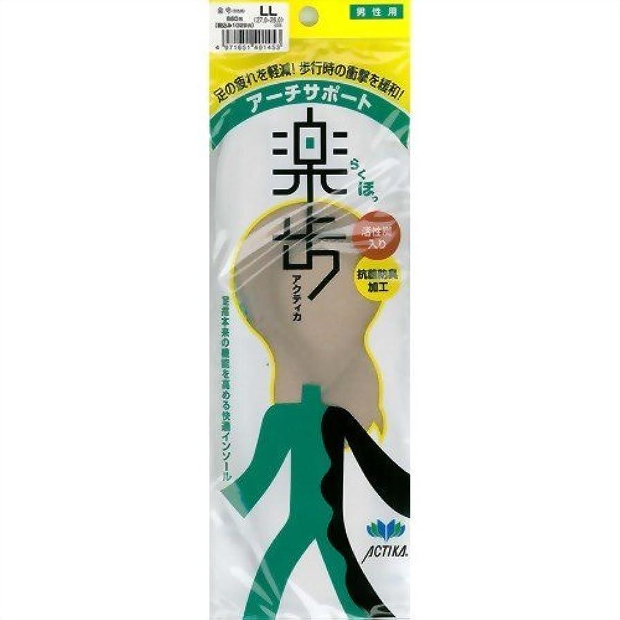 楽歩(188) 男性用 L(26.0-26.5cm)