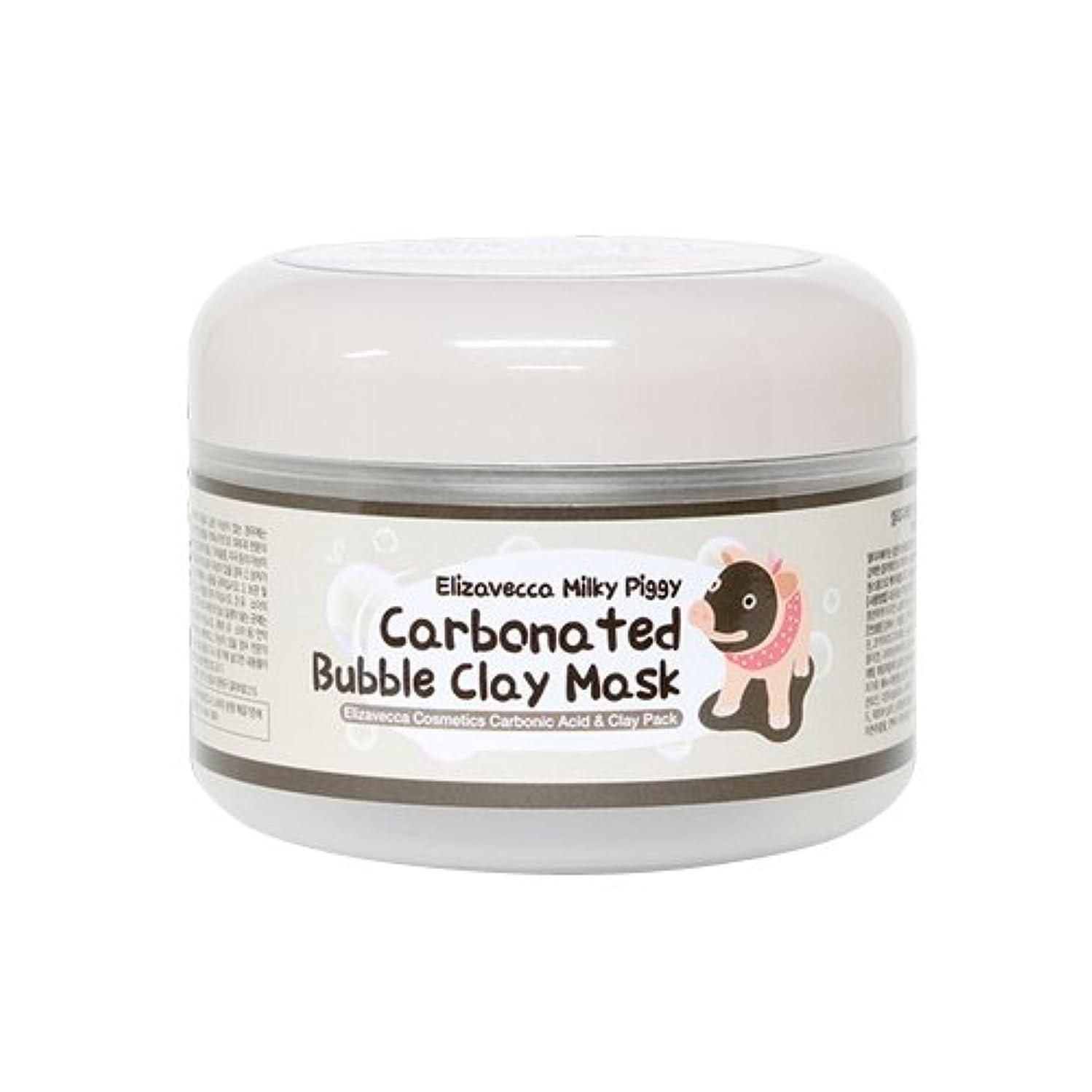 太平洋諸島ピザそれる[Elizaecca/エリザベカ/SESALO]炭酸バブルクレイマスク/Carbanated bubble clay mask[海外直送品]