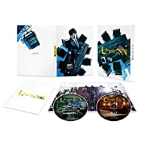 【Amazon.co.jp限定】七つの会議 豪華版(非売品プレス付) [Blu-ray]