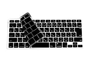 MacBook Air/Pro 日本語 キーボードカバー (JIS配列) 〈 MacBook Air 13/Pro Retina 13,15インチ用〉マックブック ブラック (黒) 【MagicMoshroom】
