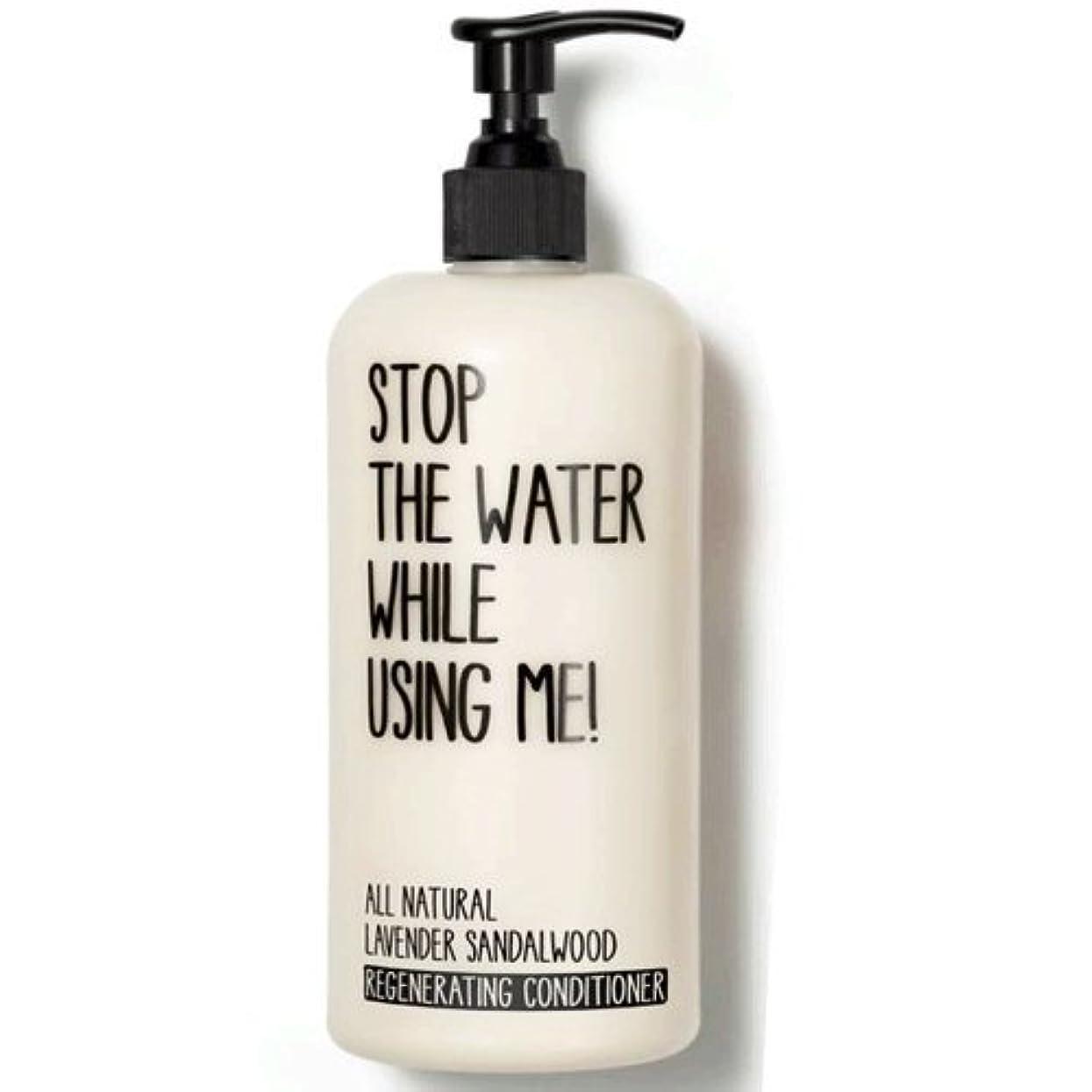 お香書士彫刻【STOP THE WATER WHILE USING ME!】L&Sコンディショナー (ラベンダー&サンダルウッド) 500ml [並行輸入品]