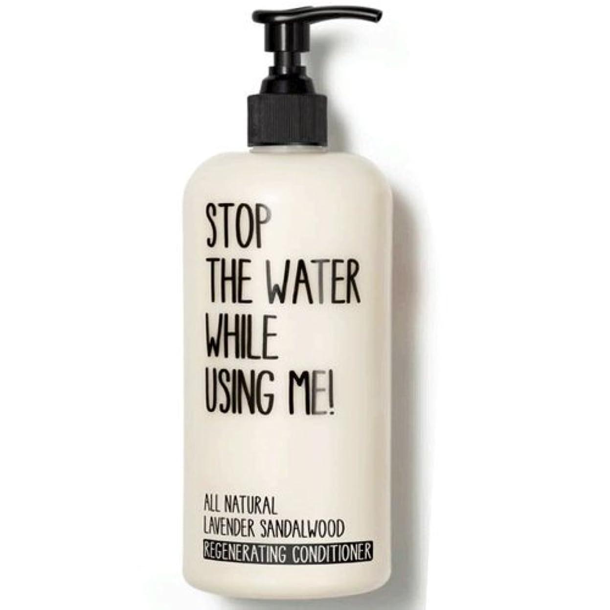 収まる代表団間違い【STOP THE WATER WHILE USING ME!】L&Sコンディショナー (ラベンダー&サンダルウッド) 500ml [並行輸入品]