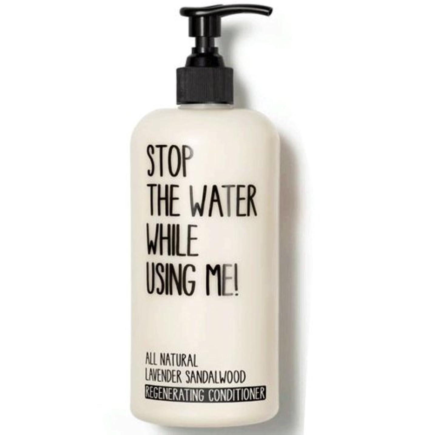 ヶ月目大通りプロフェッショナル【STOP THE WATER WHILE USING ME!】L&Sコンディショナー (ラベンダー&サンダルウッド) 500ml [並行輸入品]