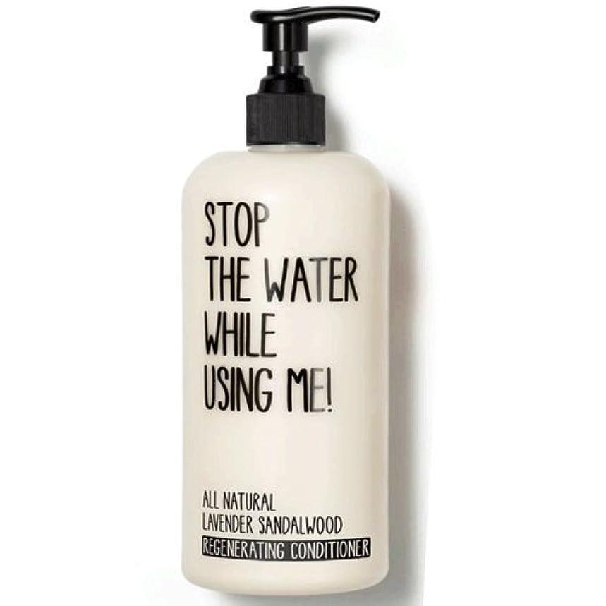 コミュニティコンパイルがんばり続ける【STOP THE WATER WHILE USING ME!】L&Sコンディショナー (ラベンダー&サンダルウッド) 500ml [並行輸入品]