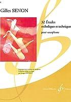 セノン : 32の旋律とリズムの練習曲 (サクソフォン教則本) ビヨドー出版