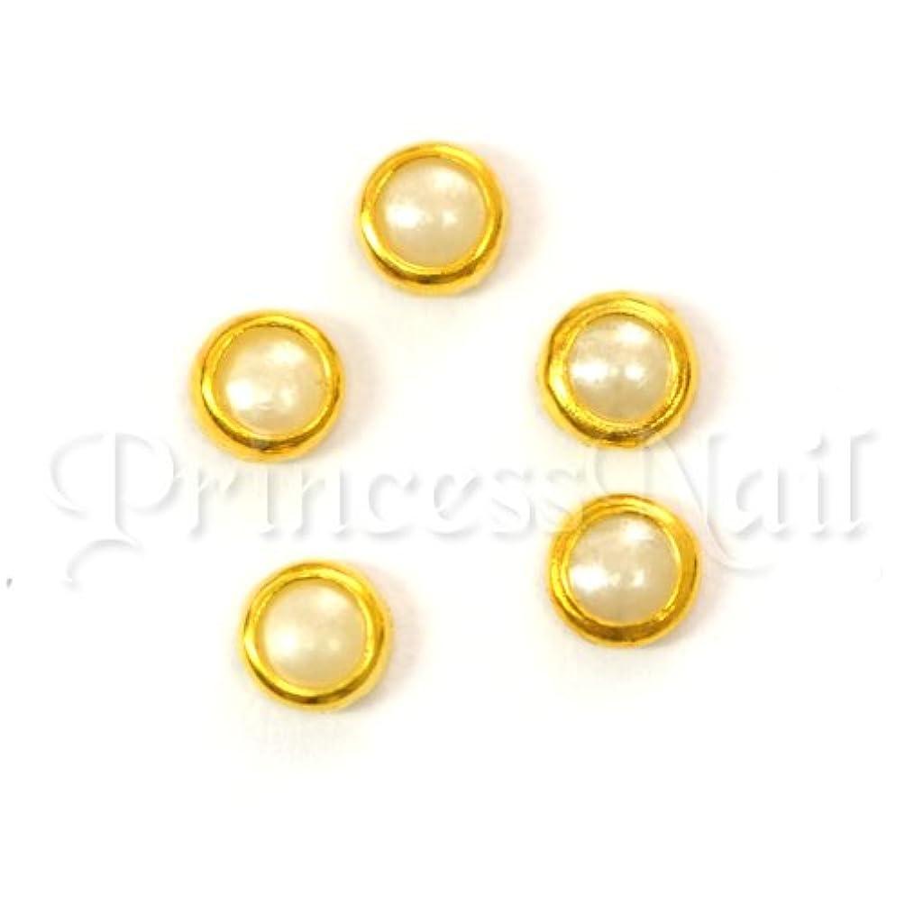 寺院リボン受取人ストーンエッジにパールがハマった綺麗なパーツ パールリム(ゴールド) (4mm(20粒))