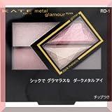 【カネボウ】 KATE(ケイト) メタルグラマーアイズ PK?1