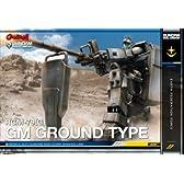 ガンダムデュエルカンパニー 2014ガンダムエース付録 陸戦型ジムWR装備(レイス仕様) R2 GN-DC00GA1 MS 004