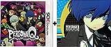 3DS ペルソナQ シャドウ オブ ザ ラビリンス 特典 オリジナルアレンジサウンドトラックCD 「PERSONA Q SOUND OF THE LABYRINTH」 付