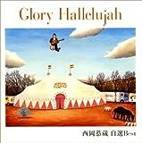 Glory Hallelujah~自選ベスト 画像