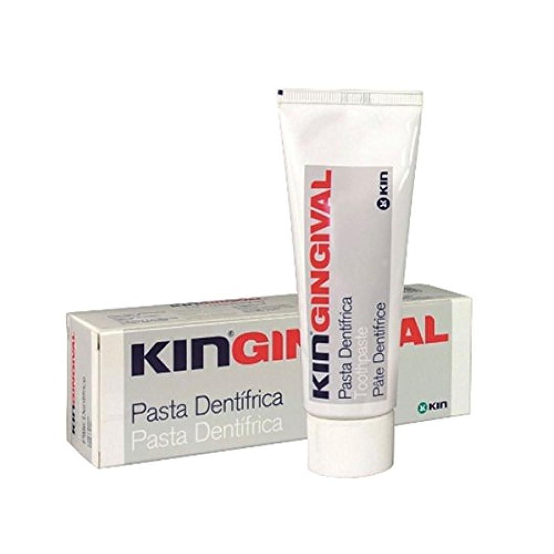 過言迷信着実にKin Gingival Sensitive Gums Toothpaste 75ml [並行輸入品]