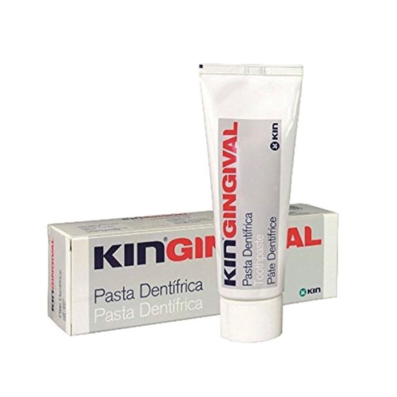 発表操縦するリラックスKin Gingival Sensitive Gums Toothpaste 75ml [並行輸入品]