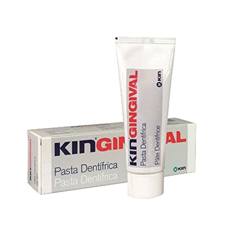 ストレスの多い逃す早くKin Gingival Sensitive Gums Toothpaste 75ml [並行輸入品]