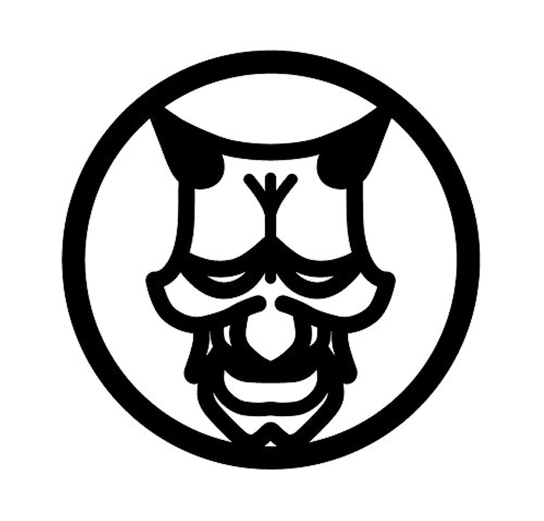 家紋ステッカー「般若」 小 5cm(カッティングシート)