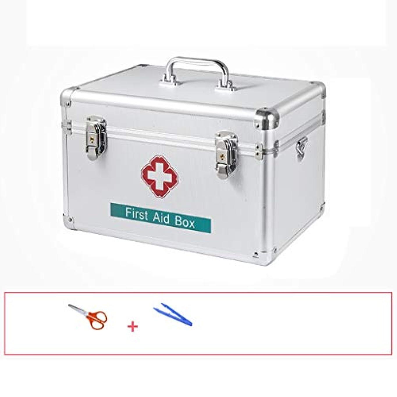 親愛なスポーツをする銀行BBJOZ 薬箱、家族の薬箱、ロックできる2層の救急箱、耐久のアルミニウムフレームの薬の収納箱 (Size : 35.5cm×20cm×22cm)