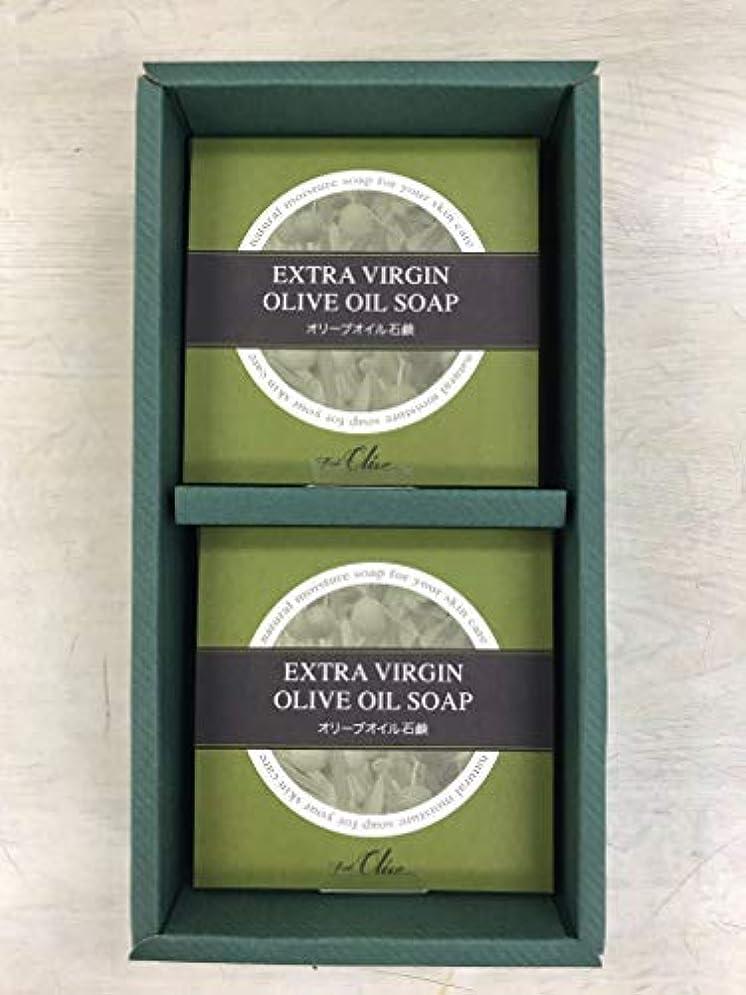 オリーブオイル石鹸セット