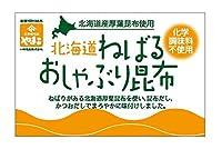 山小 小林食品 北海道ねばるおしゃぶり昆布 26g ×5袋