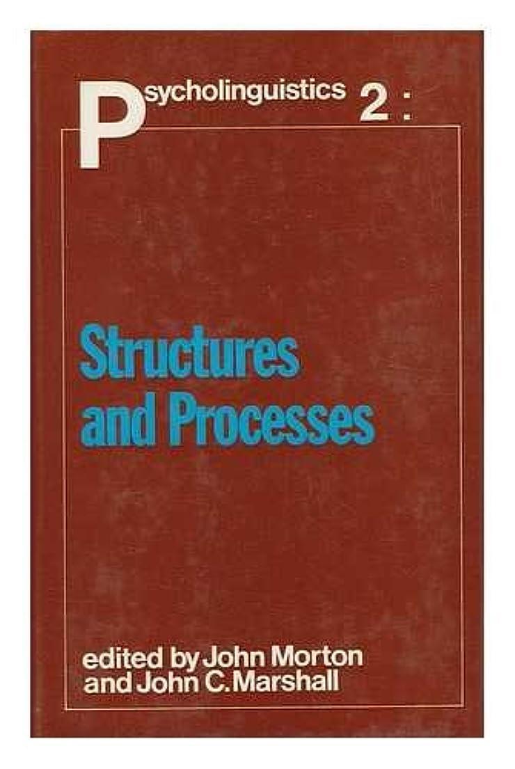 そっとランドマーク汗Psycholinguistics 2: Structures and Processes