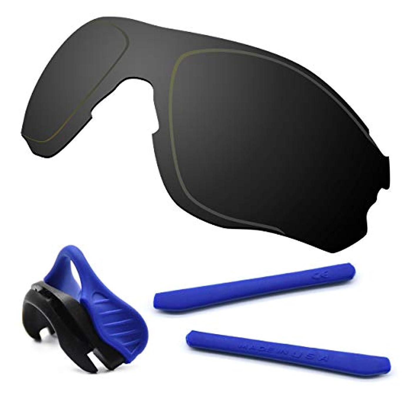 作家視線本土HKUCO 強化 にとって Oakley EVZero OO9308 ブラック 偏光 交換レンズ ブルー ラバーキット と鼻パッド