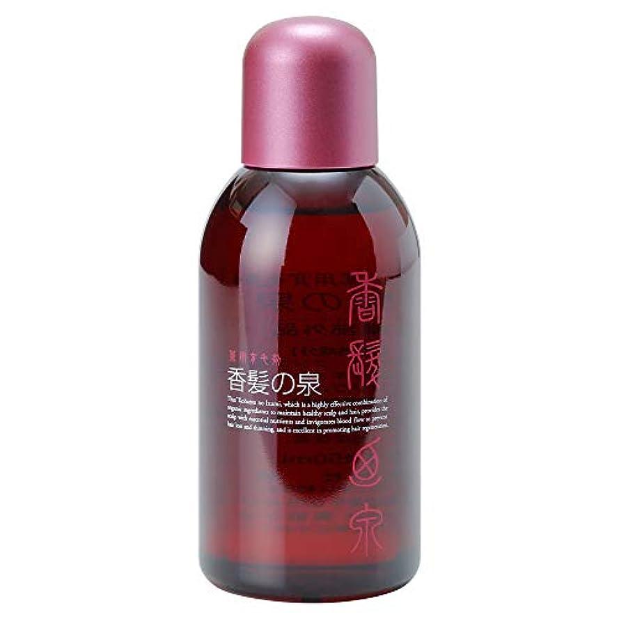 非難祝福偏見アミノン薬用育毛剤 香髪の泉 150mL