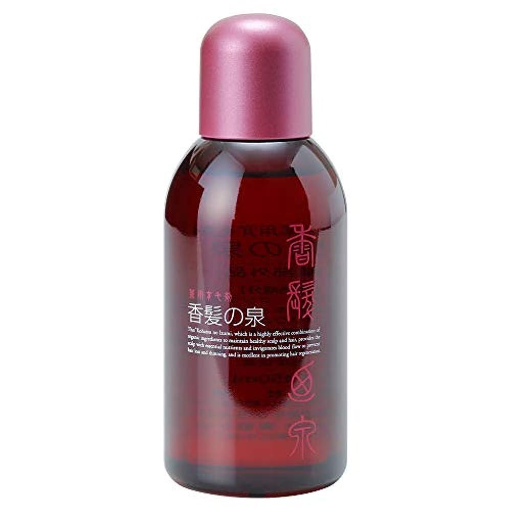 慎重に香水配列アミノン薬用育毛剤 香髪の泉 150mL