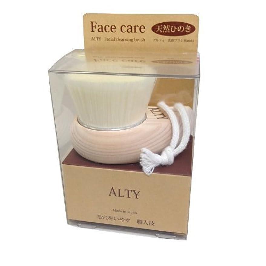 実行する浸食正当化するALTY 洗顔ブラシ Hinoki