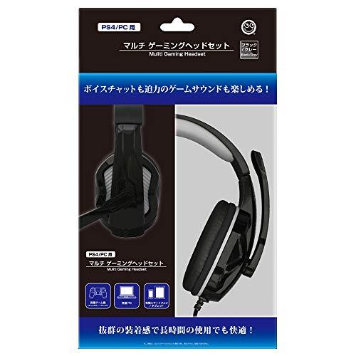 (PS4/PC用) マルチ ゲーミングヘッドセット (ブラックグレー) - PS4