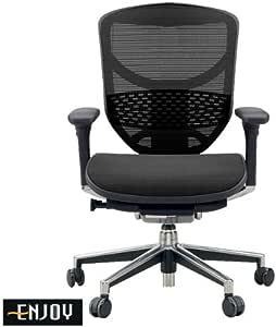 エルゴヒューマン エンジョイ EJ-LAM F・BK (KMD-31) オフィスチェア パソコン
