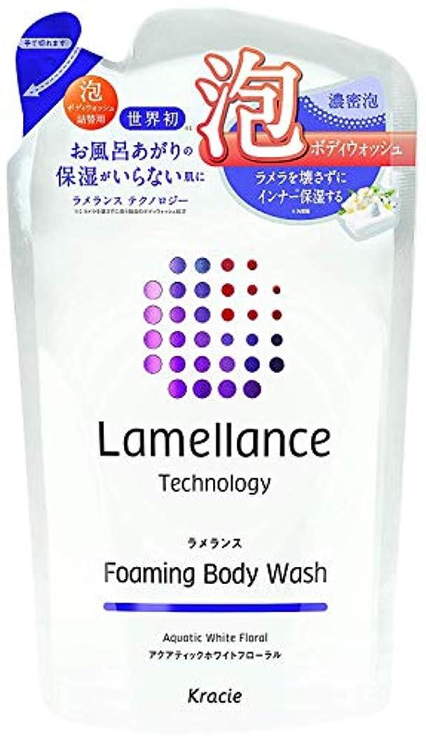 リファイン興奮する傾向があるラメランス 泡ボディウォッシュ詰替380mL(アクアティックホワイトフローラルの香り) 泡立ていらずの濃密泡