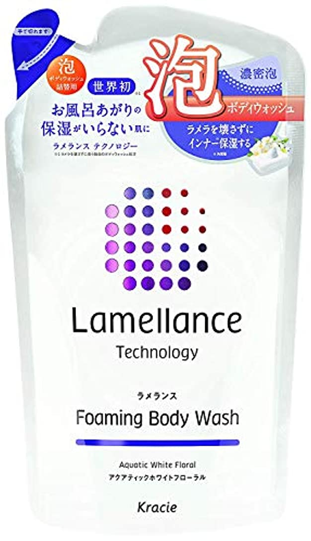 権威消費者描写ラメランス 泡ボディウォッシュ詰替380mL(アクアティックホワイトフローラルの香り) 泡立ていらずの濃密泡