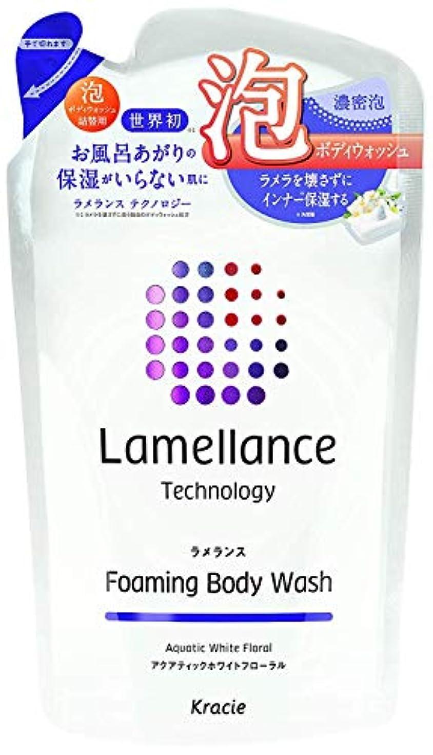 割れ目論争確執ラメランス 泡ボディウォッシュ詰替380mL(アクアティックホワイトフローラルの香り) 泡立ていらずの濃密泡