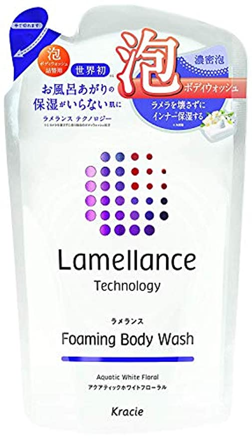 の量純粋な不健康ラメランス 泡ボディウォッシュ詰替380mL(アクアティックホワイトフローラルの香り) 泡立ていらずの濃密泡
