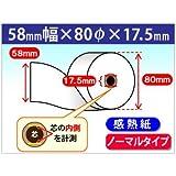 SHARP シャープ XE-A307 XE-A407 XE-A147 XE-A417 対応汎用感熱レジロール紙(10巻入)