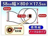 SHARP シャープ XE-A307 XE-A407 XE-A147 XE-A417 対応汎用感熱レジロール紙(5巻入)