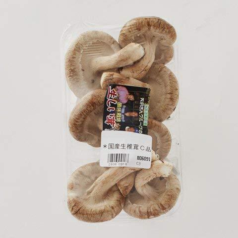 MC 生椎茸(菌床) C品 【冷凍・冷蔵】 1個