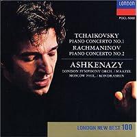 チャイコフスキー : ピアノ協奏曲第1番