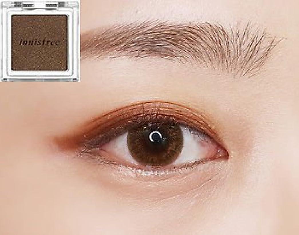 仕方ローン地下室[イニスフリー] innisfree [マイ パレット マイ アイシャドウ (グリッタ一) 25カラー] MY PALETTE My Eyeshadow (Glitter) 25 Shades [海外直送品] (グリッタ一 #06)