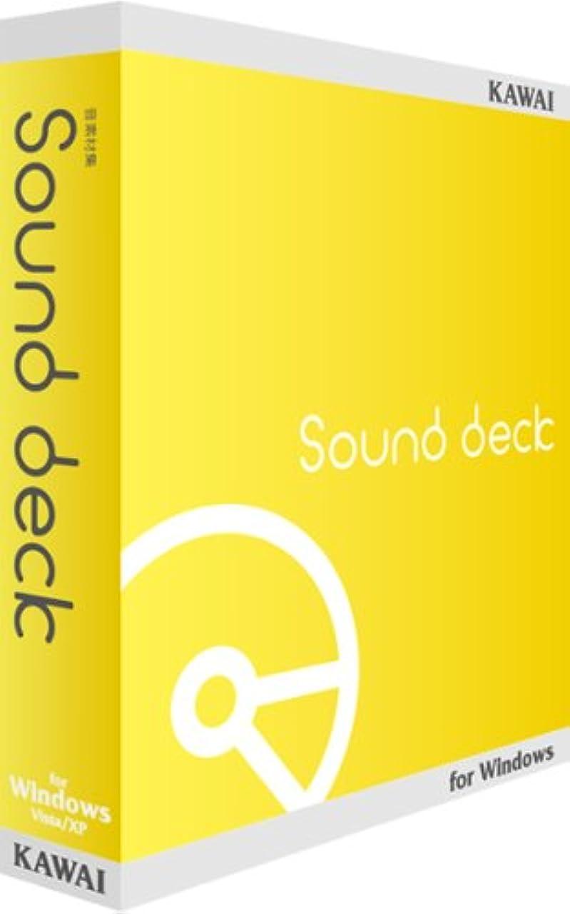 SoundDeck