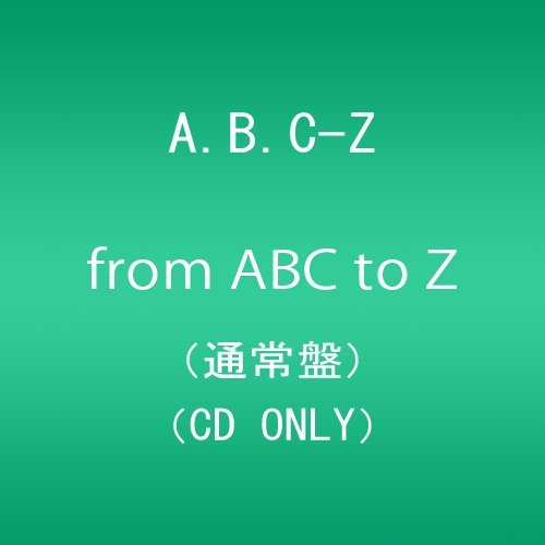 from ABC to Zの詳細を見る